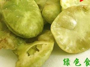云南特产 中国地理标志 绿色零食